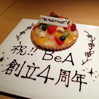 マーフォンウォーを利用したインバウンド集客支援のBeAが創立4周年を祝いました