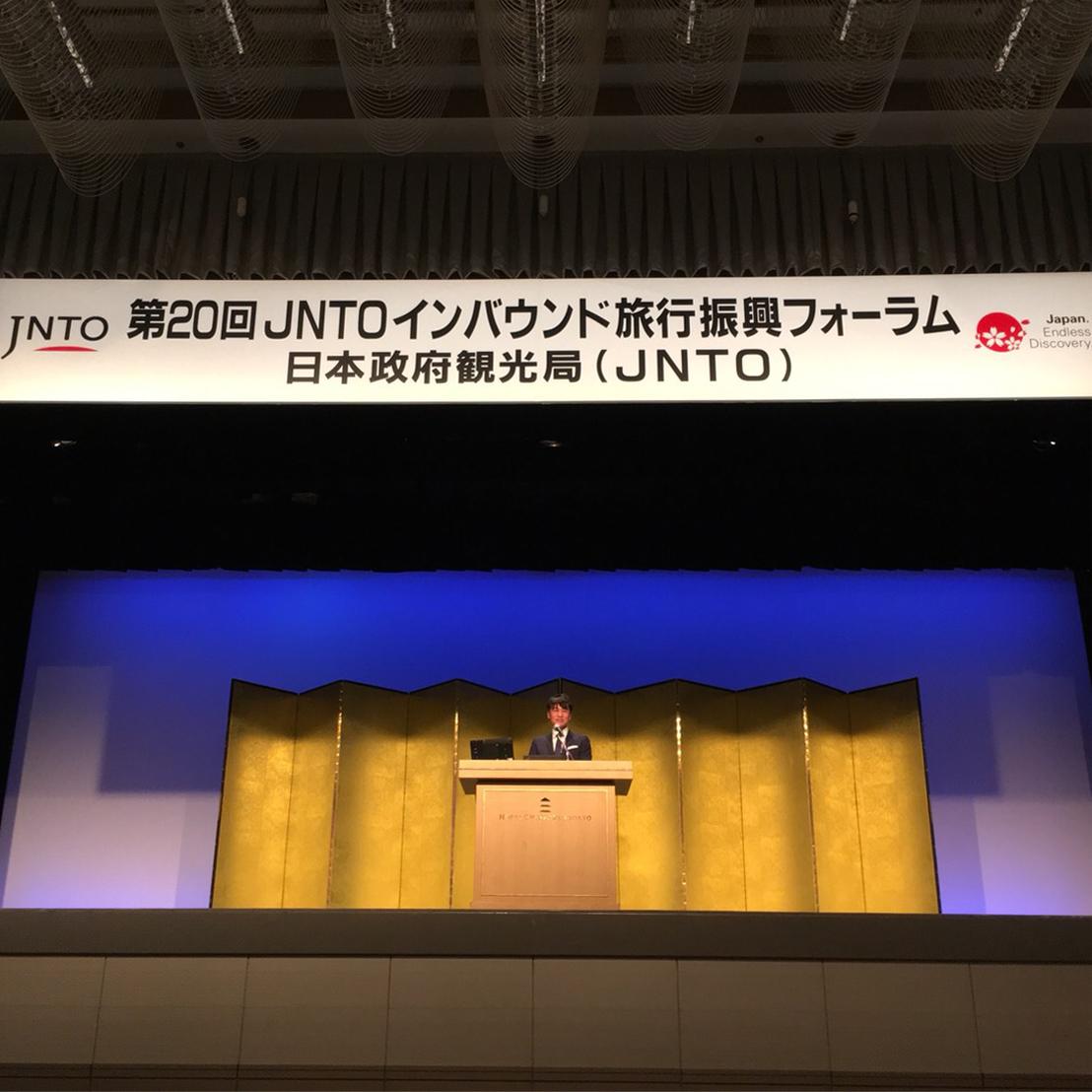 中国インバウンド集客のため、マーフォンウォーでのプロモーションの重要性を講演するBeAの代表・武内