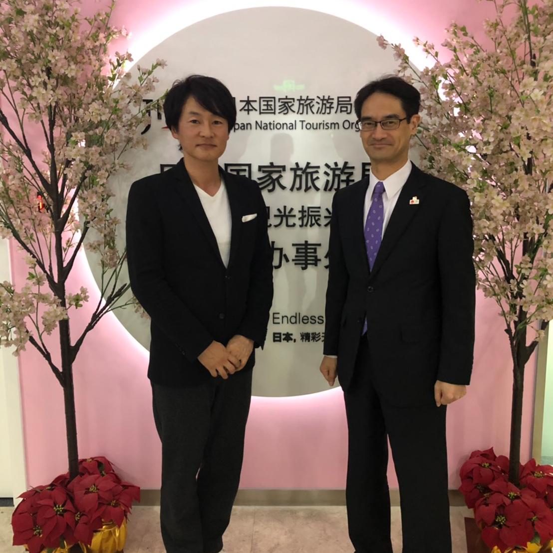 中国・北京にてJNTOを訪問するBeA社長の武内