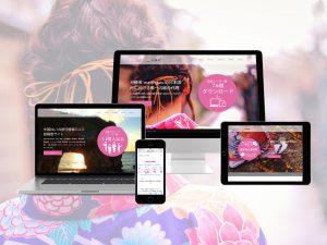 インバウンド集客支援のため、マーフォンウォーでのPRを展開するBeAのホームページ