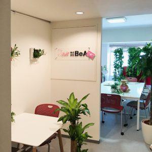 マーフォンウォーを活用したインバウンド集客支援を行うBeAのオフィス