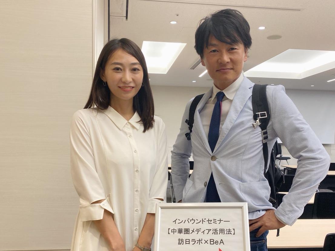 インフルエンサーの林萍在日本