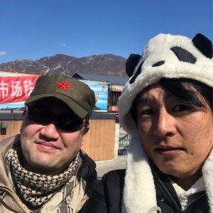 BeAと中国